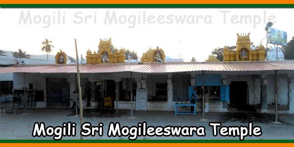 Mogili Sri Mogileeswara Temple