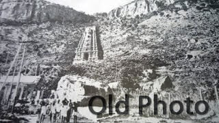 tirumala-old-photo