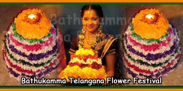 History of Bathukamma