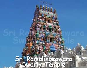 Sri-Ramalingeswara-Swamy-Temple
