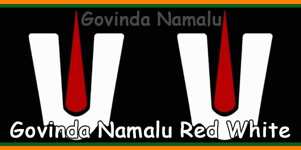 govinda-namalu-red-white