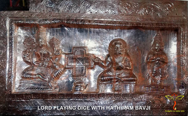 Lord playing Dice with Hathiram Bavji