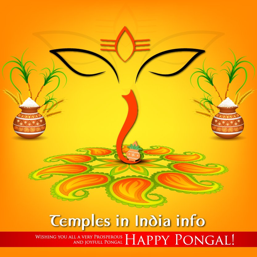 Happy bhogi temples in india information templesinindiainfo happy pongal m4hsunfo