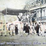 british-officer-visit-tirumala