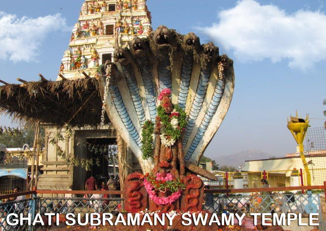 Ghati-Subramany-Swamy-Temple