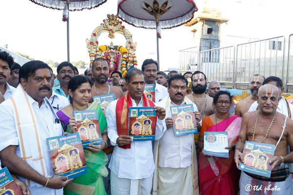 TTD-release-of-panchagam