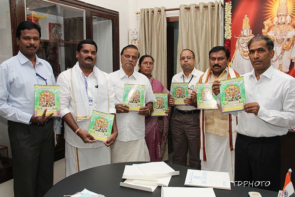 release-of-brahmotsavam-book-let