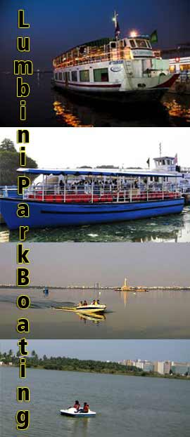 Boating-Units-Telangana