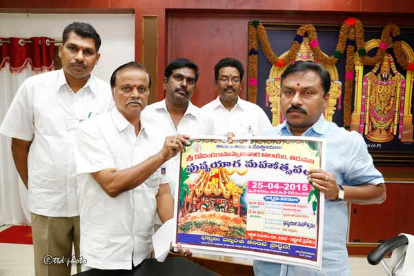 Pushpayagam-Posters-Released