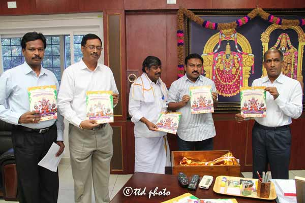 Sri-Govindraja-Swamy-Temple-Book-lets-release
