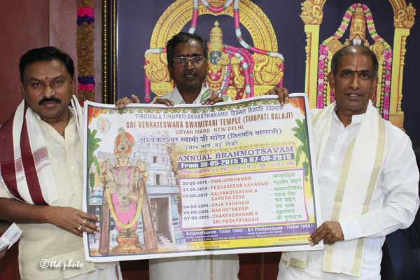 Tirupati-balaji-Temple-delhi-Poster-Released