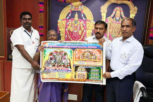 Brahmotsavams Poster Released