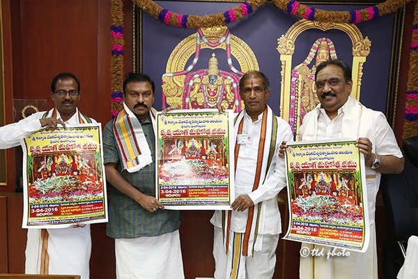 Pushpa-Yagam-Poster-released