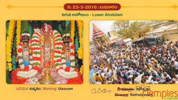 Rathotsavam-lower-Ahobilam