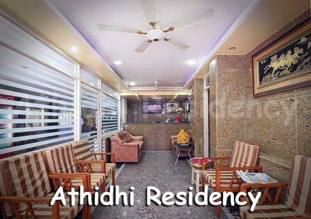 athidhi-residency-tirupati-guest-room-reception