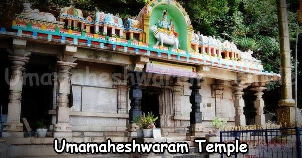 Achampet-Umamaheshwaram-Temple