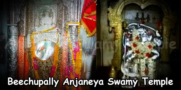 Beechupally Anjaneya Swamy Temple