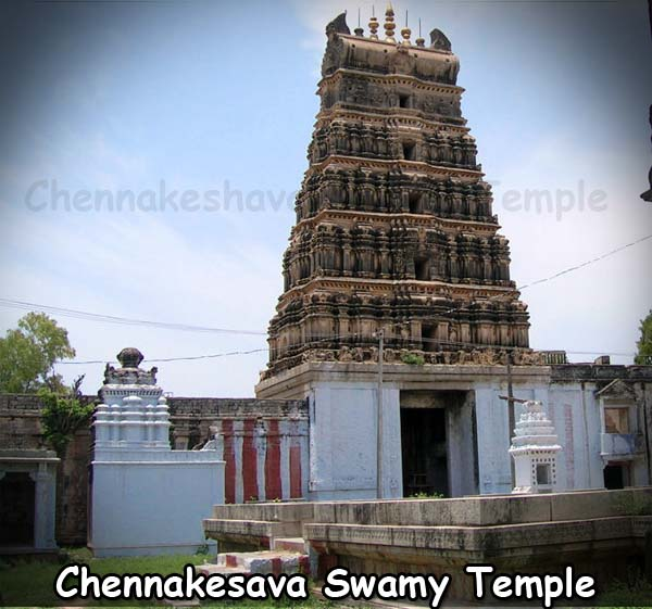 Chennakesava Swamy Temple Gadwal-Fort
