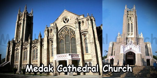 Medak Cathedral Church