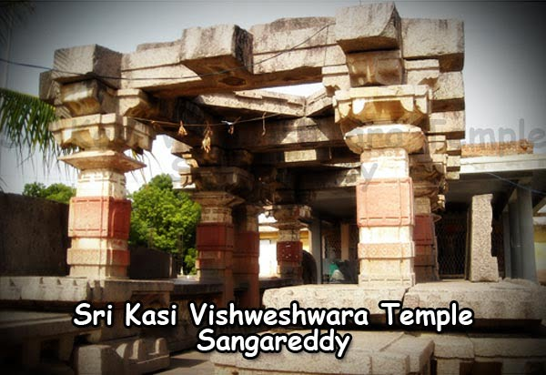 Sangareddy Sri Kasi Vishweshwara Temple