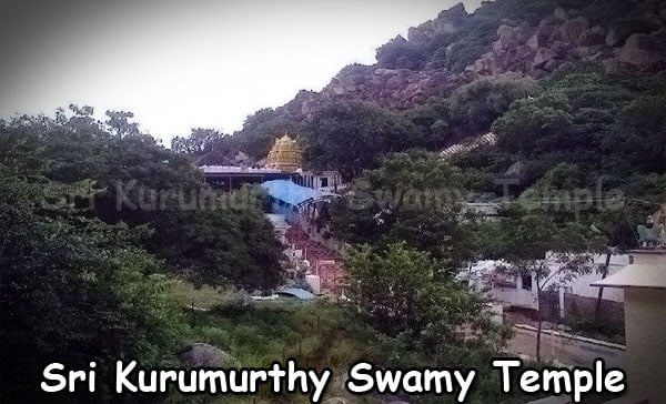 Sri Kurumurthy Swamy Temple