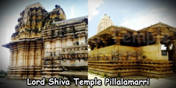 Lord Shiva Temple Pillalamarri
