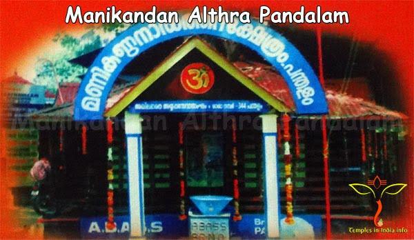 Manikandan Althra Pandalam