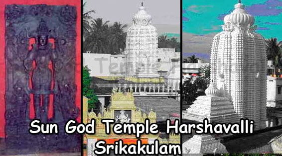 Sun God Temple Harshavalli, Srikakulam