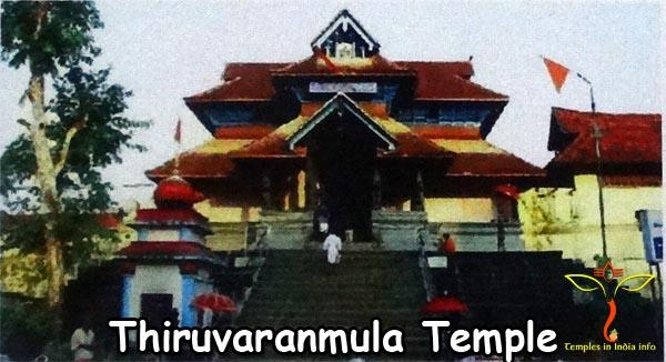 Thiruvaranmula Temple