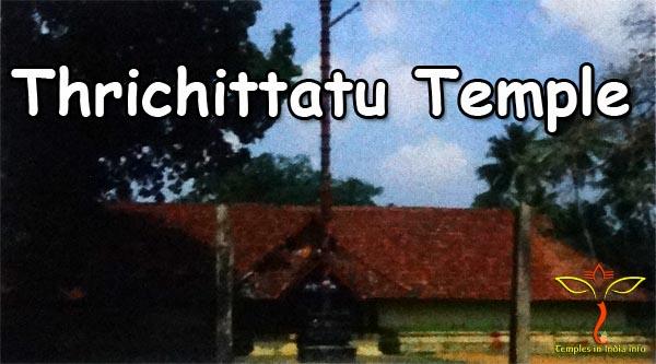 Thrichittatu Temple