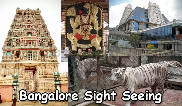 bangalore-sight-seeing