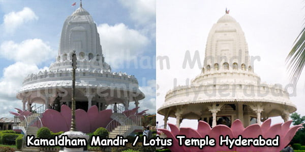 kamaldham-mandir-lotus-temple-hyderabad