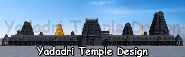 yadadri-temple-design