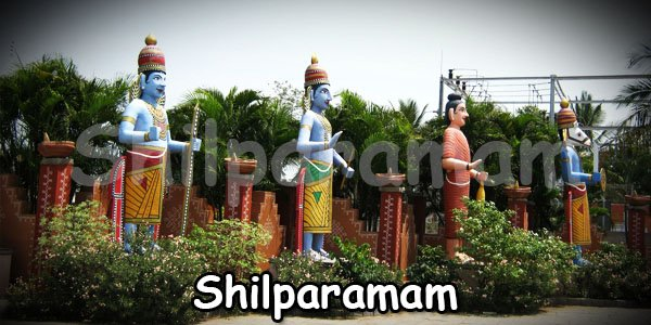 shilparamam-hyderabad