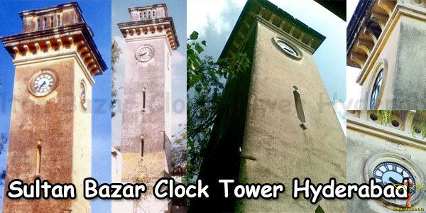 Sultan Bazar Clock Tower Hyderabad