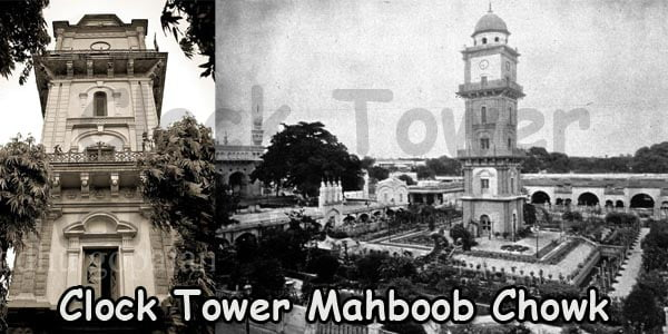 Clock Tower Mahboob Chowk Hyderabad