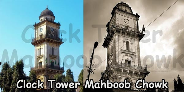 Clock Tower Mahboob Chowk