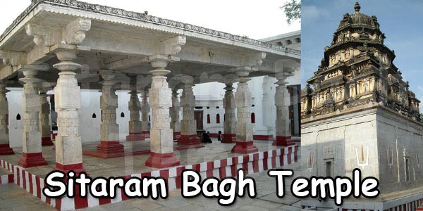 hyderabad-sitaram-bagh-temple