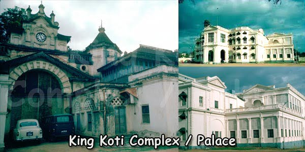 King Koti Complex Palace