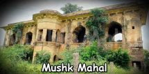 mushk-mahal-hyderabad