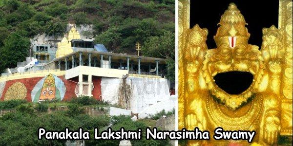 Panakala Lakshmi Narasimha Swamy