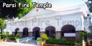 Parsi Agiary or Parsi Fire Temple, Secunderabad
