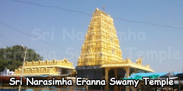 Sri Narasimha Eranna Swamy Temple