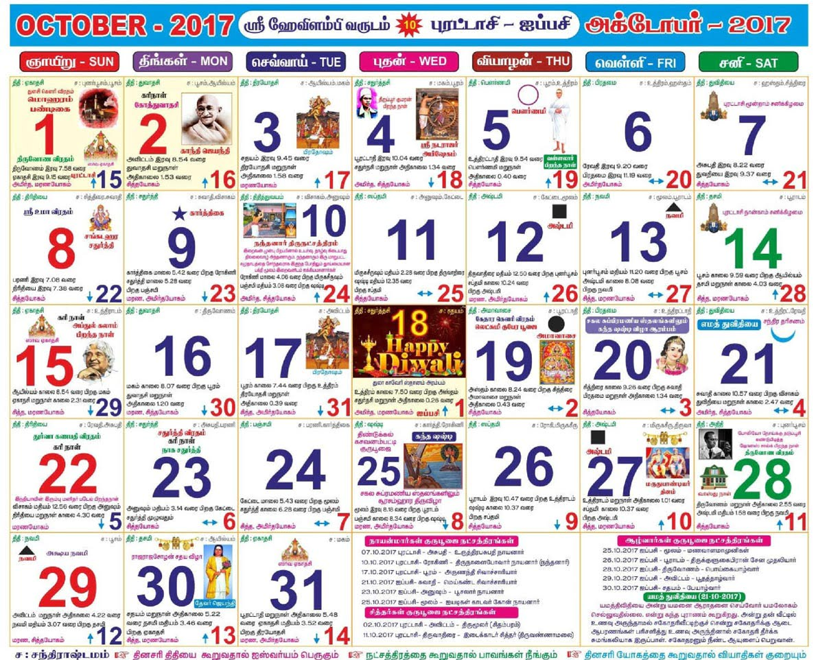 October 2017 Calendar With Holidays India