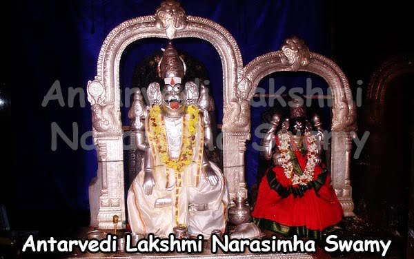 Antarvedi Sri Lakshmi Narasimha Swamy