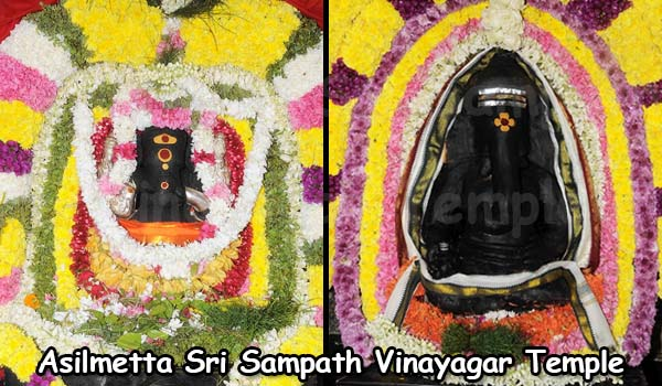 Asilmetta Sri Sampath Vinayagar Temple