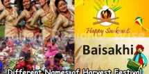 Different Names of Harvest Festival