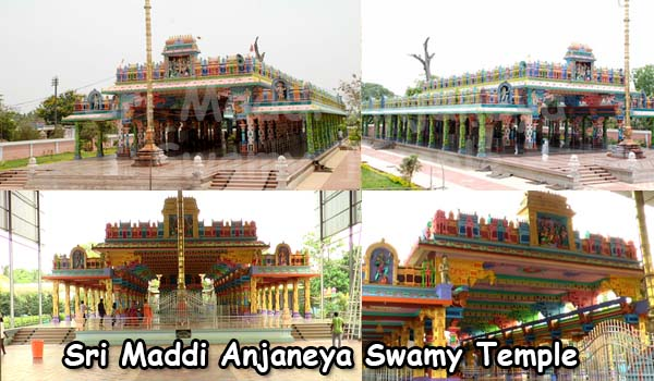 Sri Maddi Anjaneya Swamy Temple Jangareddy Gudem