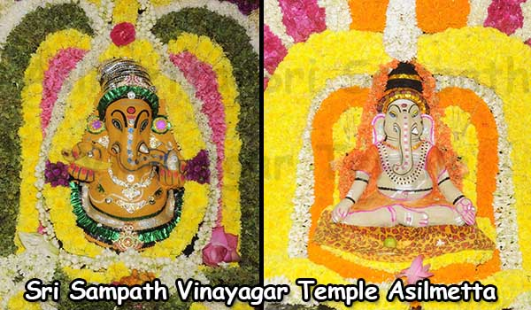 Sri Sampath Vinayagar Temple Asilmetta