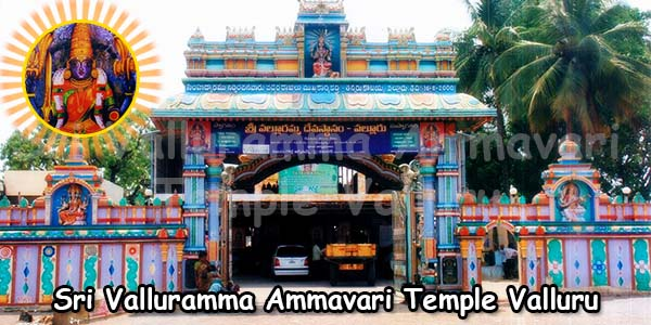 Sri Valluramma Ammavari Temple Valluru